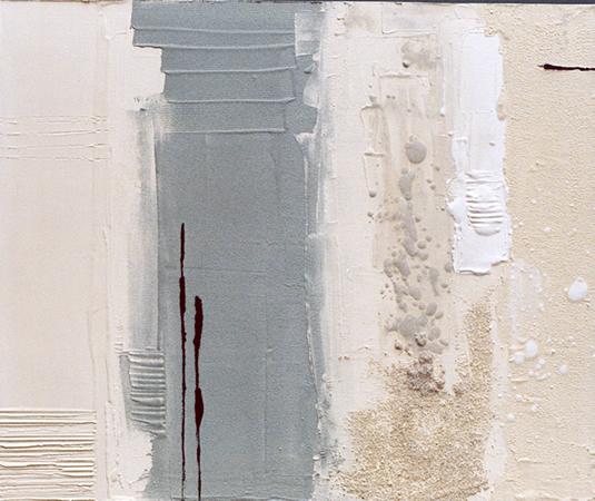 Oltre il muro (2006)